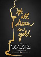 第88届奥斯卡颁奖典礼海报