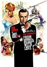 007之俄罗斯之恋海报