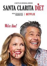真爱不死 第二季海报