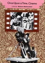伊朗电影往事海报