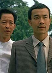 王志文 Zhiwen Wang