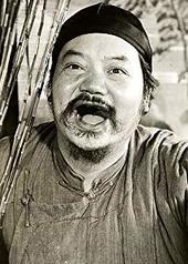 冯威利 Willie Fung