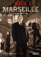 马赛城 第一季海报