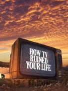 看电视毁人生