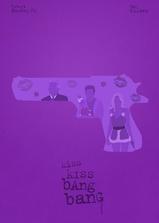 迷恋和谋杀海报
