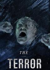极地恶灵 第一季海报