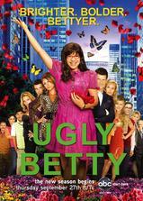 丑女贝蒂  第二季海报