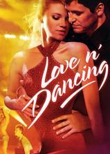 爱在舞动海报