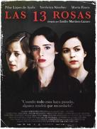 13朵玫瑰
