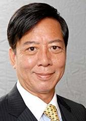 骆应钧 Ying Kwan Lok