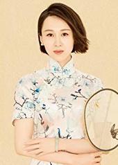 练束梅 Shumei Lian