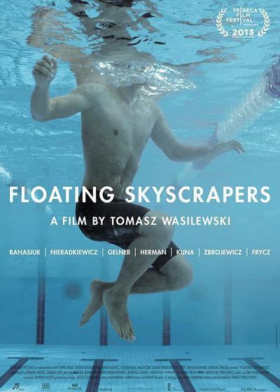 漂浮的摩天楼海报
