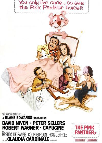 粉红豹系列:偷香窃玉海报