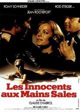 无辜的凶手海报