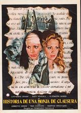 修女镜海报