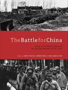 中国之抗战