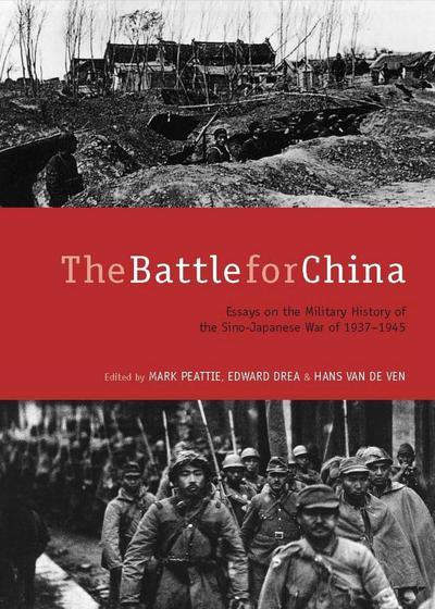 中国之抗战海报