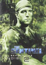 哨兵 第三季海报