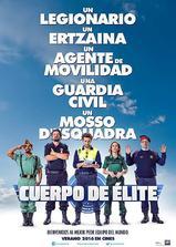西班牙警察故事海报