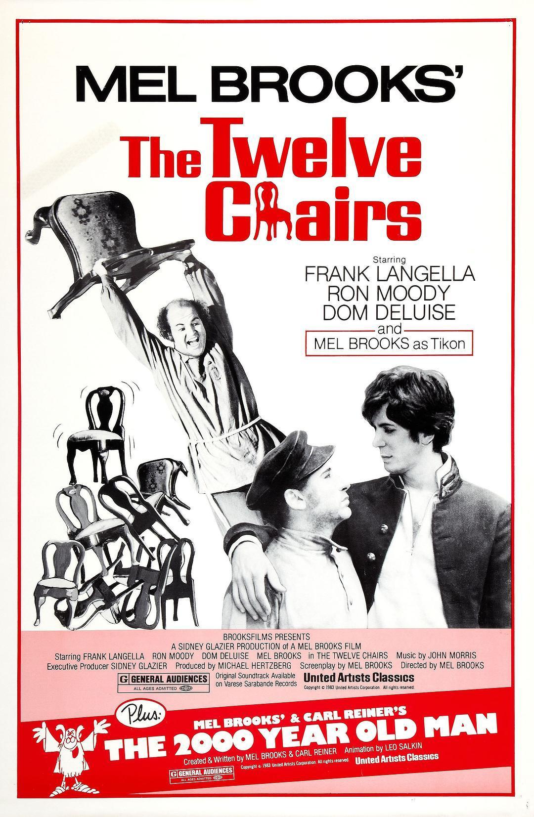 12把椅子