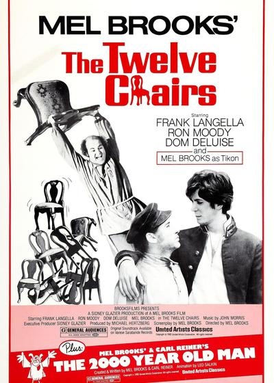 12把椅子海报