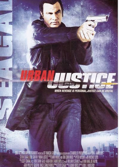 捍卫正义海报