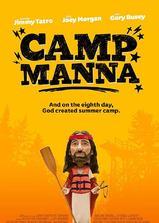 Camp Manna海报