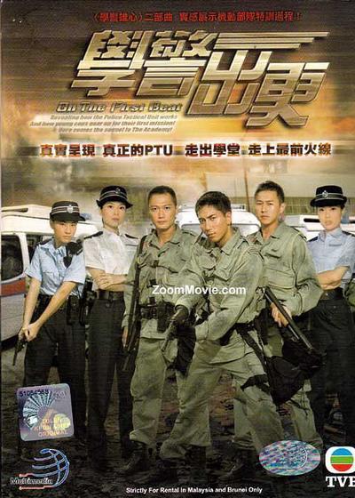 学警出更海报