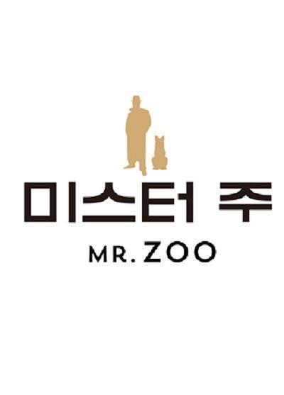 动物园先生