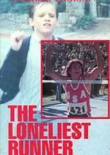 最孤独的长跑者海报