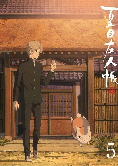夏目友人帐 第五季 特别篇 游戏盛宴海报