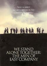 我们孤胆,我们并肩海报