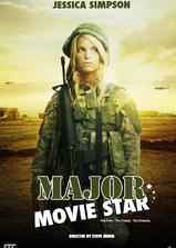 大明星从军记海报
