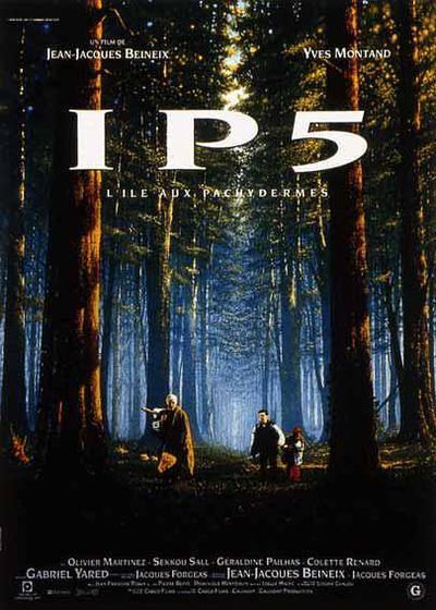 IP5迷幻公路海报