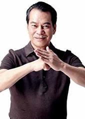 陈观泰 Kuan Tai Chen
