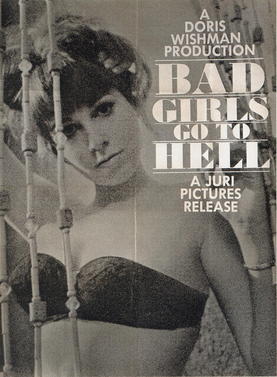 坏女孩下地狱