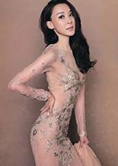 萧蔷 Stephanie Siao