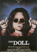 恶魔娃娃海报