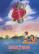 马克·吐温的冒险旅程海报