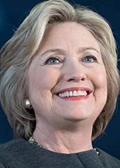 希拉里·罗德姆·克林顿 Hillary Rodham Clinton