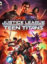 正义联盟大战少年泰坦