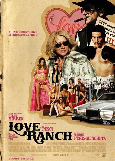 爱情牧场海报
