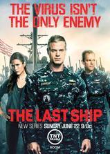 末日孤舰 第一季海报