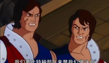80后的动画记忆:男孩子的专属——《特种部队》