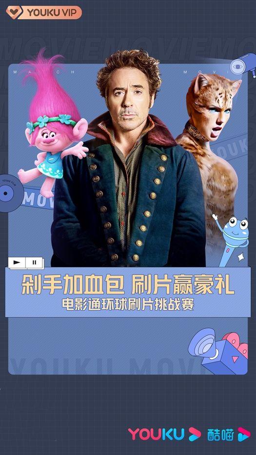 """优酷热播《多力特的奇幻冒险》,动物童话、脱下盔甲的""""钢铁侠"""""""