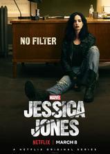 杰西卡·琼斯 第二季海报