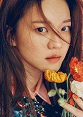 高雅星 Ah-sung Ko