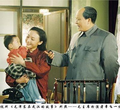 毛泽东在武汉的故事海报