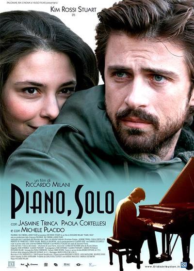 钢琴,独奏海报