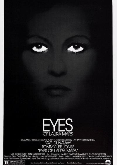 神秘眼海报